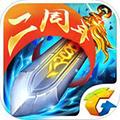 三国之刃iOS版 V10.1.0