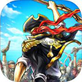 战之海贼iOS版 V1.4