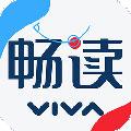 VIVA畅读安卓版 v6.2.2