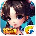 仙剑奇侠传iOS版 V1.1.37