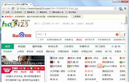 净网大师浏览器官方版 v1.2.914.9900 - 截图1