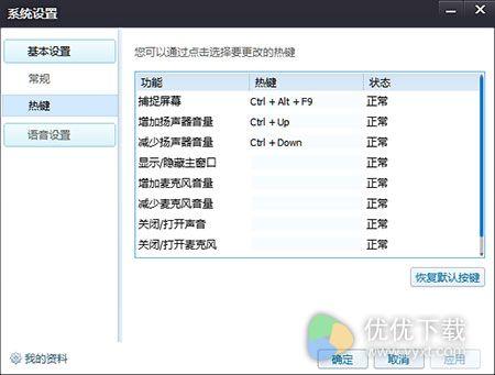 花样直播官方版 v1.10.221 - 截图1
