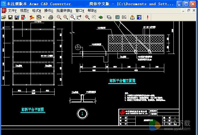 Acme CAD Converter中文版 v2016 8.7.4 - 截图1