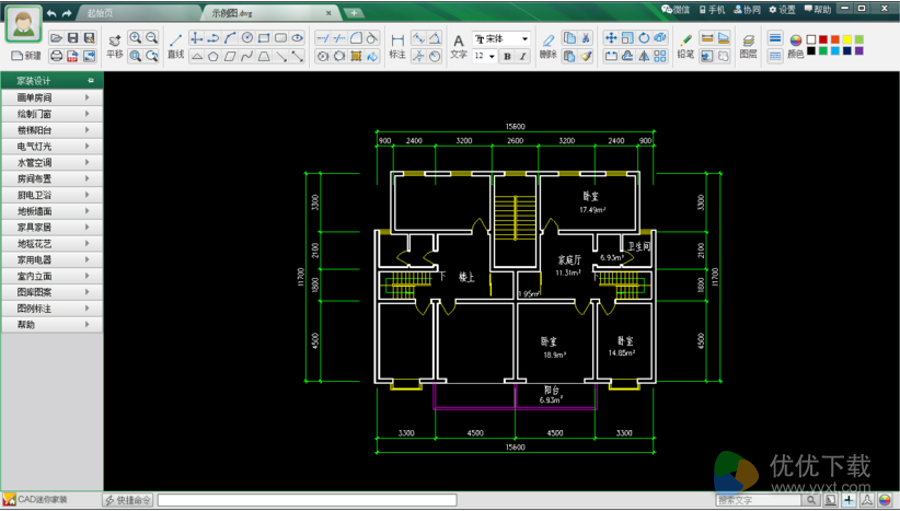 CAD迷你家装官方版 v19.0 - 截图1
