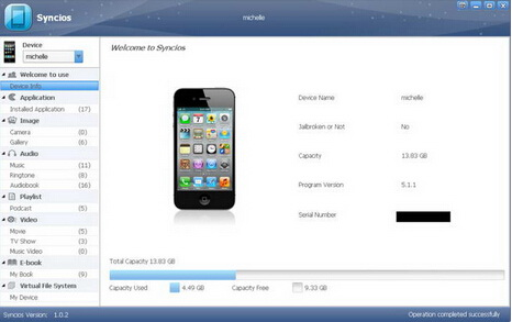 Syncios(苹果设备管理专家) v5.1.0 - 截图1