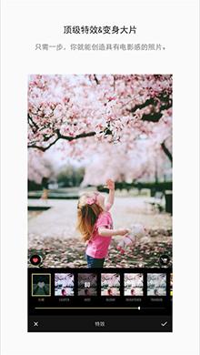 Fotor iOS版V 7.2.0 - 截图1