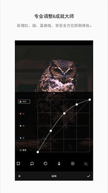 Fotor iOS版V 7.1.3