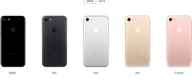 iPhone7亮黑色真机预览及价格