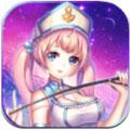 天使舰队九游版 v1.3.5