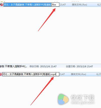 搜狐影音下载视频格式怎么转换