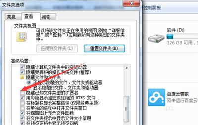 搜狐影音下载视频格式怎么转换2