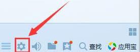 怎么关闭QQ抖动窗口