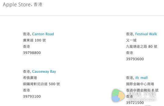 iphone7港版怎么购买2