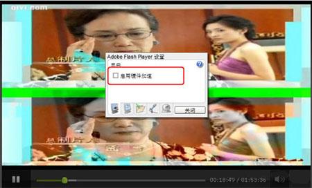 爱奇艺播放器视频双画面怎么解决2