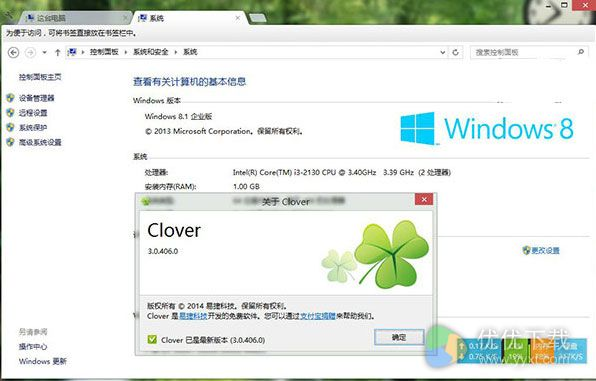 Clover官方下载