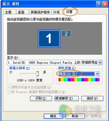 pptv网络电视全屏后黑屏怎么办2