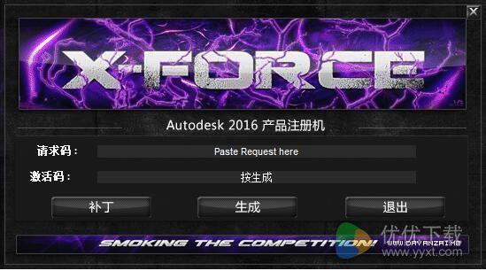 AutoCAD2016简体中文版 官方版(32位/64位) - 截图1