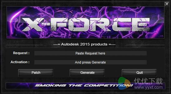 AutoCAD2015注册机(32位/64位) - 截图1