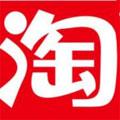 淘宝客推广大师免费版 V1.7.6.10