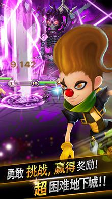 魔灵召唤:天空之役iOS版 V3.0.2 - 截图1