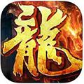 热血无双iOS版 V1.1.6