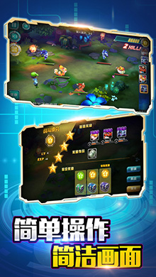 精灵之王iOS版 V0.8.0 - 截图1