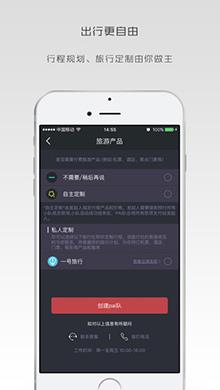圆周派iOS版 V1.7.0 - 截图1