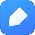 有道云笔记iOS版 V5.4.1