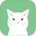 猫叫模拟器iOS版 V1.2