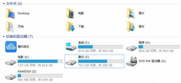 电脑永久删除的文件怎么恢复