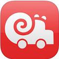 蜗牛货车iOS版 V2.2.0