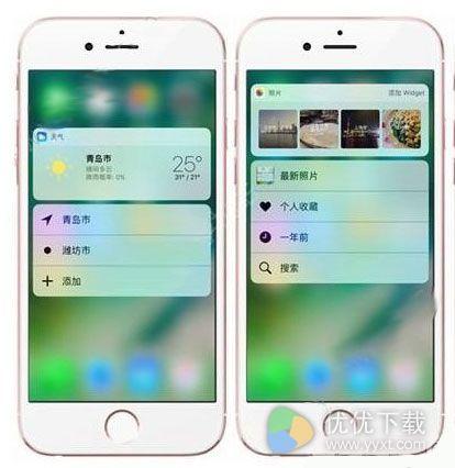 iOS10正式版有哪些新功能3