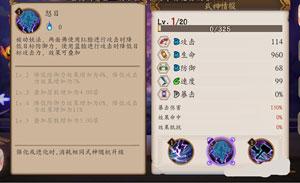 阴阳师手游官方下载