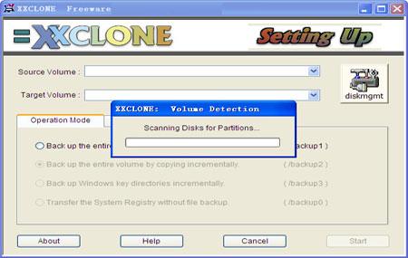 系统移植软件(XXCLONE)官方版 v2.08.4 - 截图1