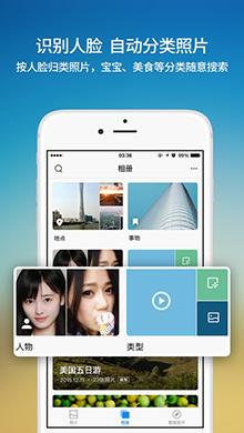 时光相册iOS版 v1.9.2 - 截图1