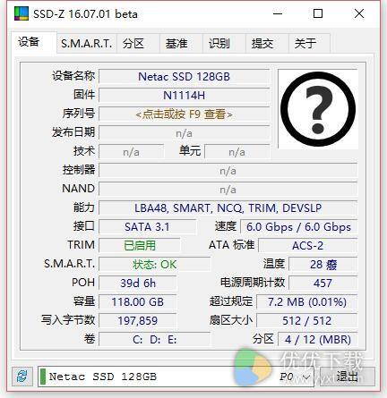 SSD-Z汉化中文版 v16.09.08 - 截图1