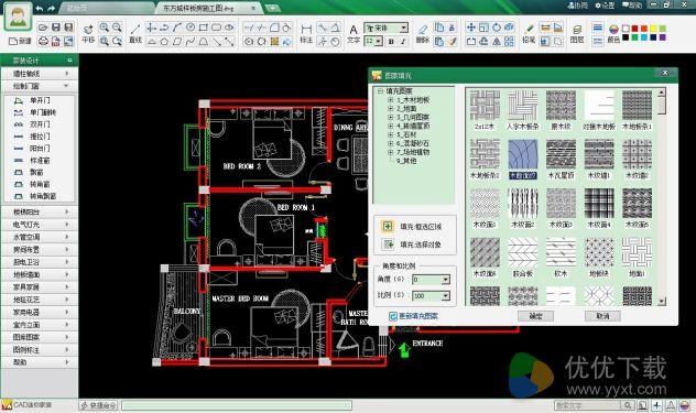 CAD迷你家装电脑版 v31.0 - 截图1