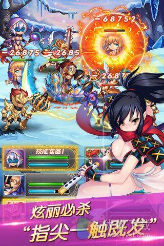 混斗女神战纪安卓版 v1.25 - 截图1