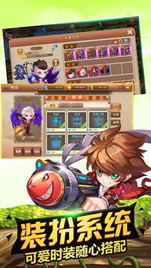 热血弹弹团iOS版 V1.2.1 - 截图1