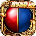烈火iOS版 V1.4.01