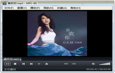 MPC-BE视频播放器绿色版 v1.5.1.2469 - 截图1