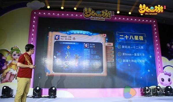 梦幻西游养育系统2