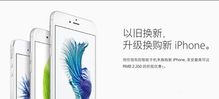iphone6旧版处理方法1