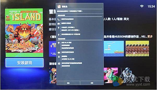 完美游戏平台官方版 v2.5.6.1123 - 截图1