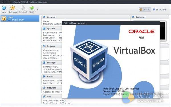 virtualbox 64位中文版 v5.1.8 - 截图1