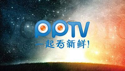 pptv怎么修改视频字幕