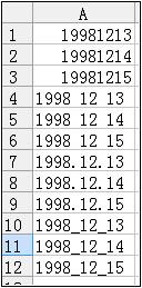 如何用WPS自定义表格轻松转换日期格式1