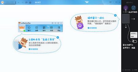 千牛工作台中文版 V5.03.00N - 截图1