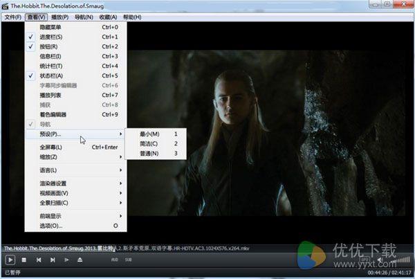 MPC-BE x64 免费版 v1.5.0.2208 - 截图1