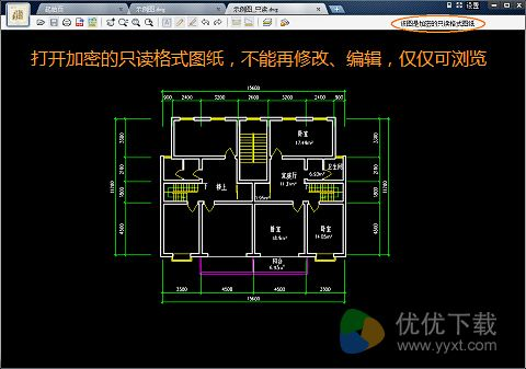 CAD迷你看图软件免费版 v2016R12 - 截图1